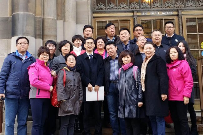 "A group of 18 delegates from Departments of Health and Centers for Disease Control in the Xinjiang Province of China visited The New York Academy of Medicine as a part of their ""learning trip in the US"" in November, 2015"